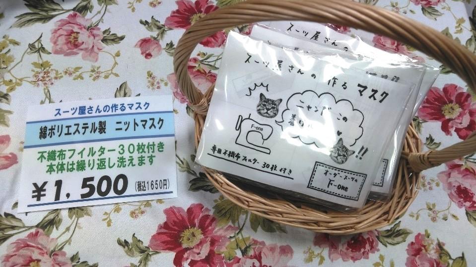 KIMG0096編集
