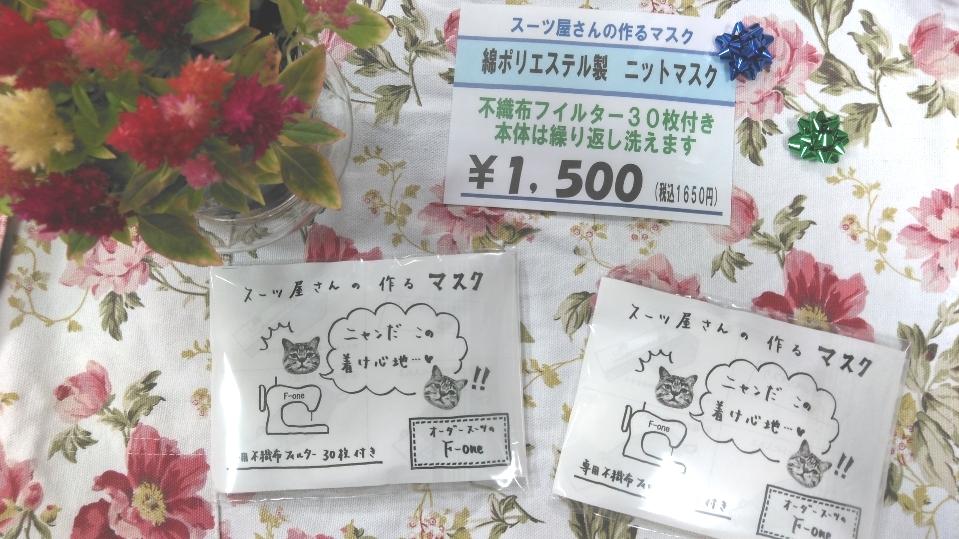 KIMG0097編集